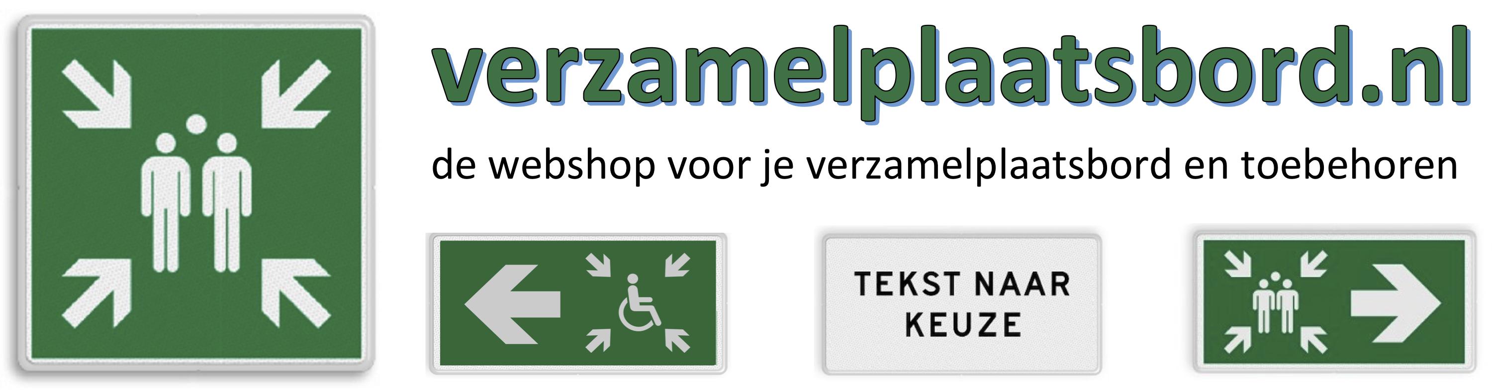 verzamelplaatsbord.nl