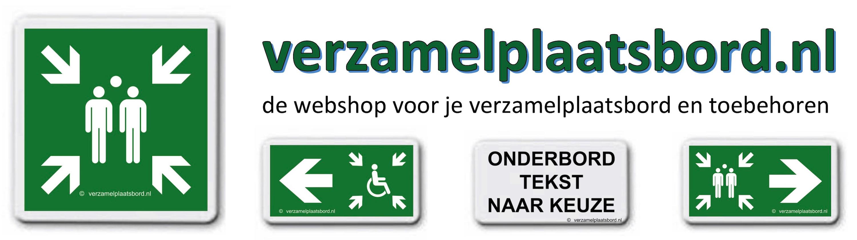 verzamelplaatsbord.nl, verzamelplaats